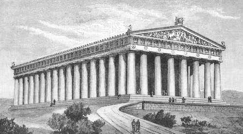 Афинский акрополь — Википедия