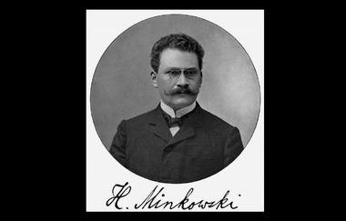 Герман Минковский