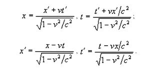 формулы 18