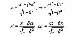 преобразования Лоренца 2