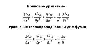 Два уравнения