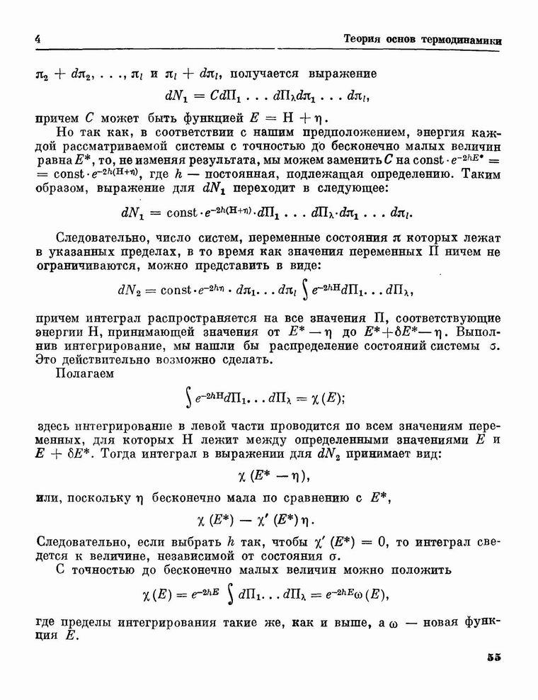 1903-4-6