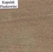 Песчаник кварцевый обломочный