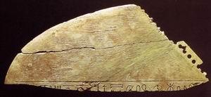 Слоновая кость с надписью Тутмос