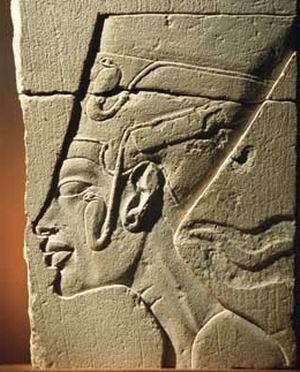 Нефертити-12. Рельеф. Каирский музей