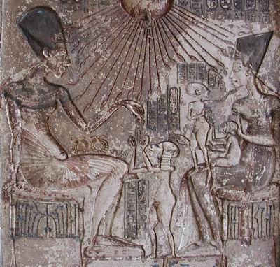 Святое семейство. Каирский музей