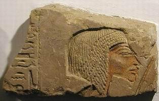 Нефертити (b)