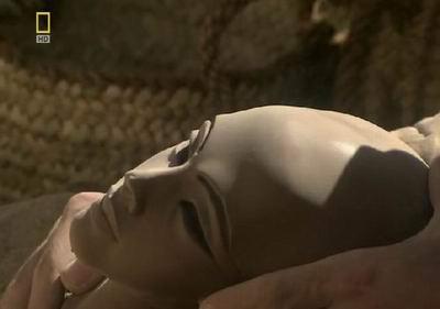 Голова царской дочери А
