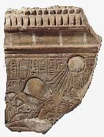 Фрагмент иконы 2 с рамой