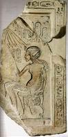 Фрагмент иконы 1 с рамой