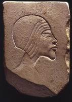Нефертити (d)