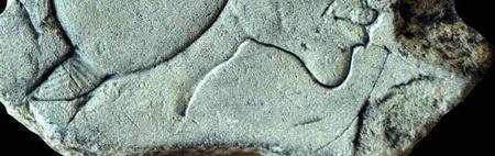 Нижняя часть портрета Эхнатона (i)
