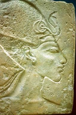 Портрет Эхнатона (h)