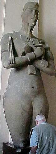 Аменхотеп IV без набедренной повязки