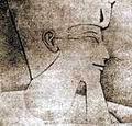 Тутмос II (Thutmose II or Totmes II)
