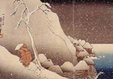 The Priest Nichiren in the Snow on Sado Island