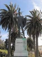 Статуя Ахилла