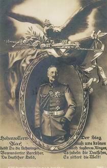 открытка кайзера 15