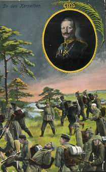 открытка кайзера 38
