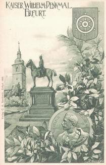 открытка кайзера 50